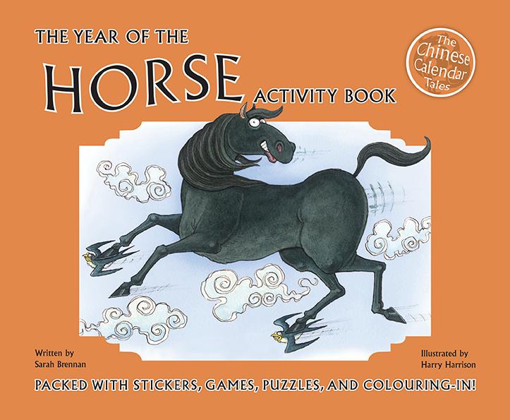 Dark Horse Activity Book